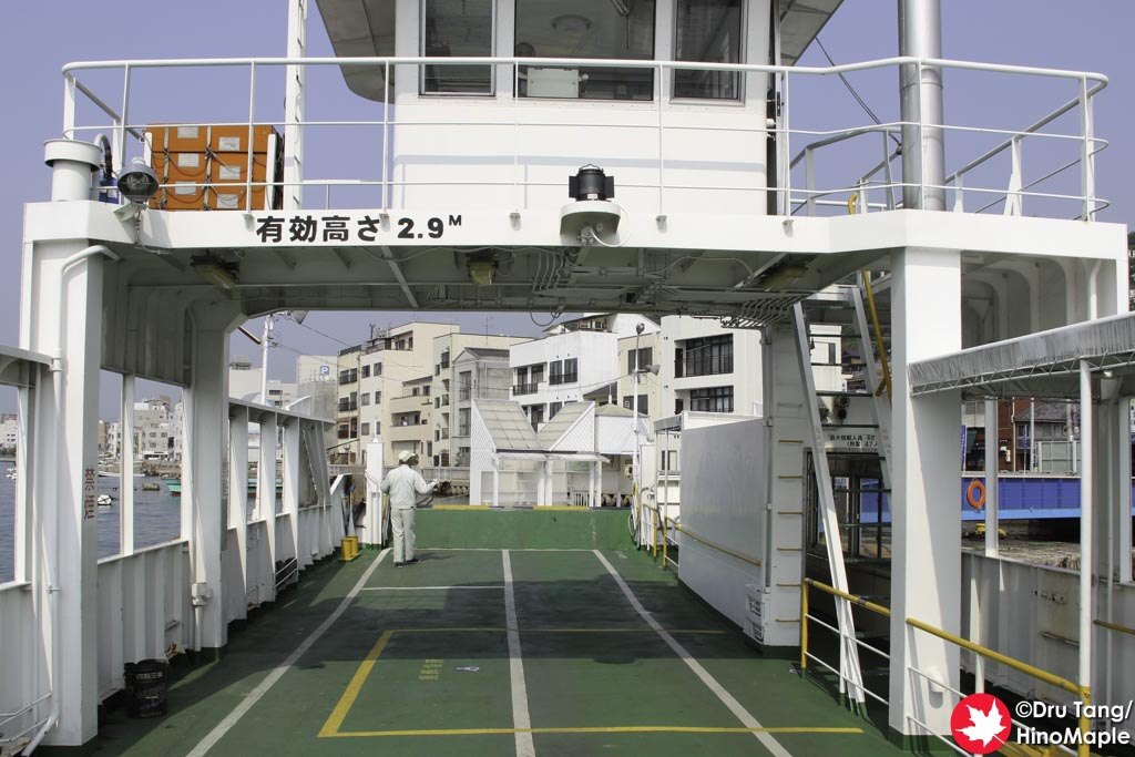 Ferry to Mukaishima from Onomichi