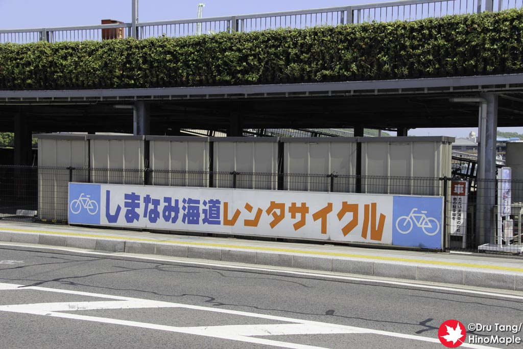 Shimanami Kaido Rental Cycle