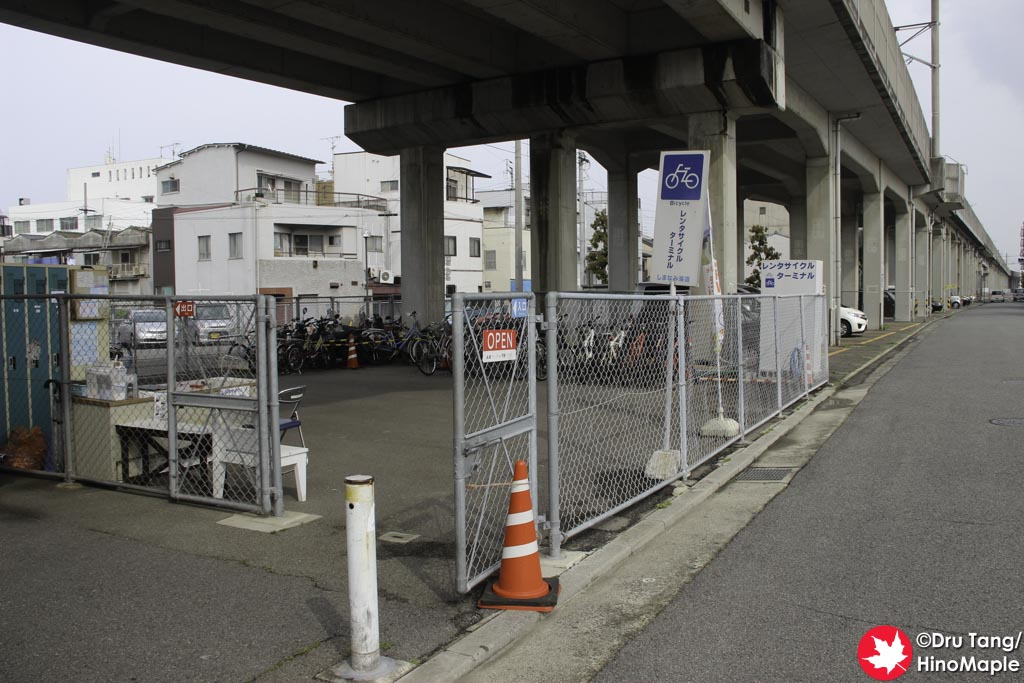 Shimanami Kaido Rental Cycle (Imabari Station Terminal)