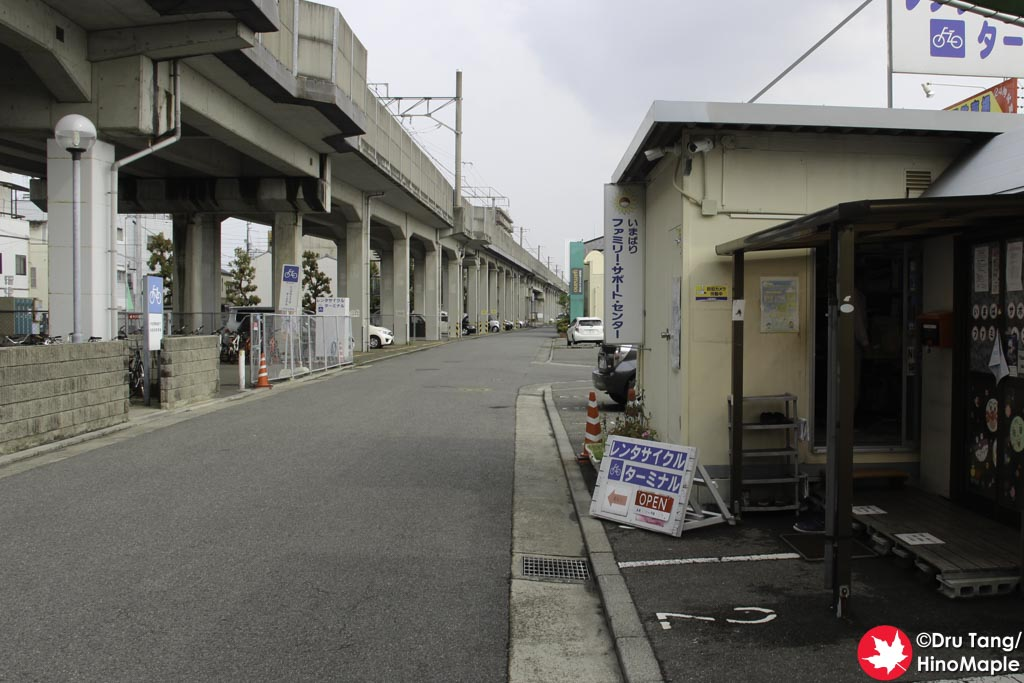 Imabari Station Terminal (Not the box to the right)