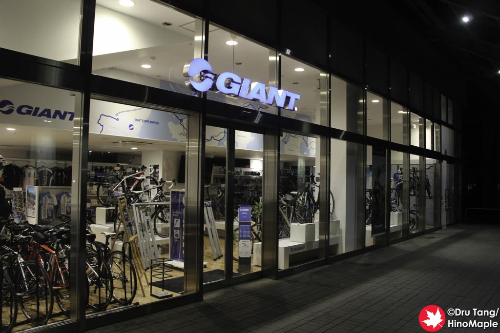 Giant Shop (Imabari)