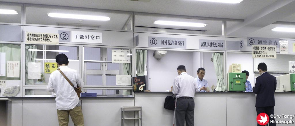 Kanda Driver's Licensing Centre (Where to go)