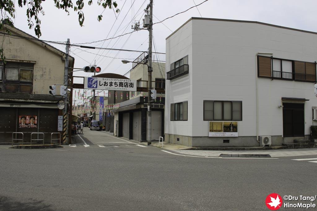 Setoda's Main Street (Ikuchijima)