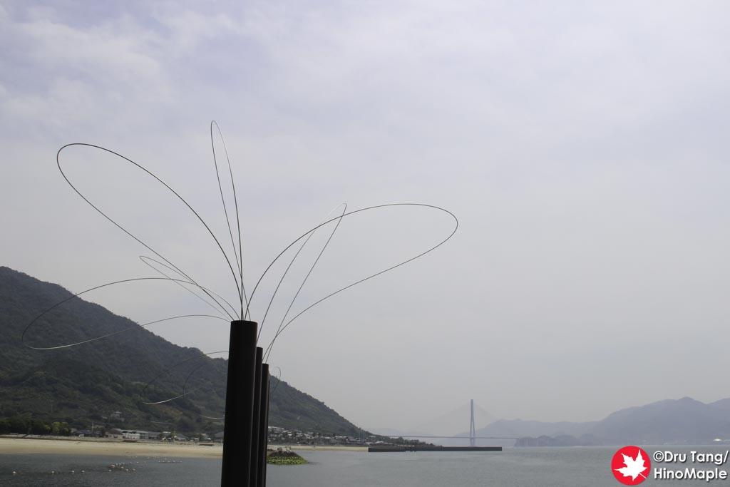 """Utsurohi"" by Aiko Miyawaki"