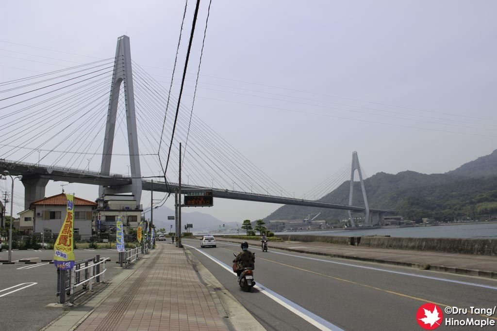 Ikuchijima Bridge from Innoshima
