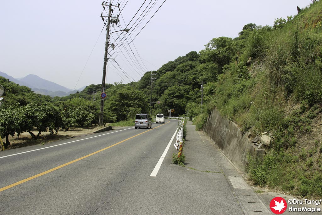 After the Tunnel on Innoshima