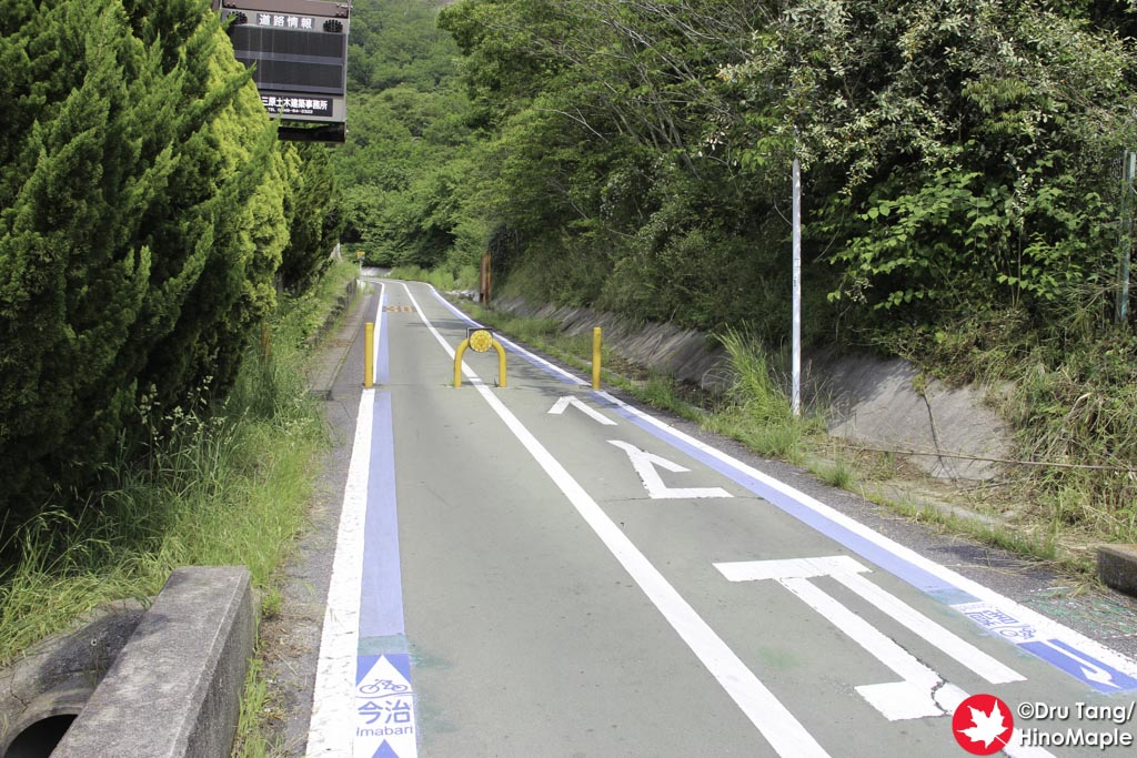 Official Entrance to the Approach of the Innoshima Bridge