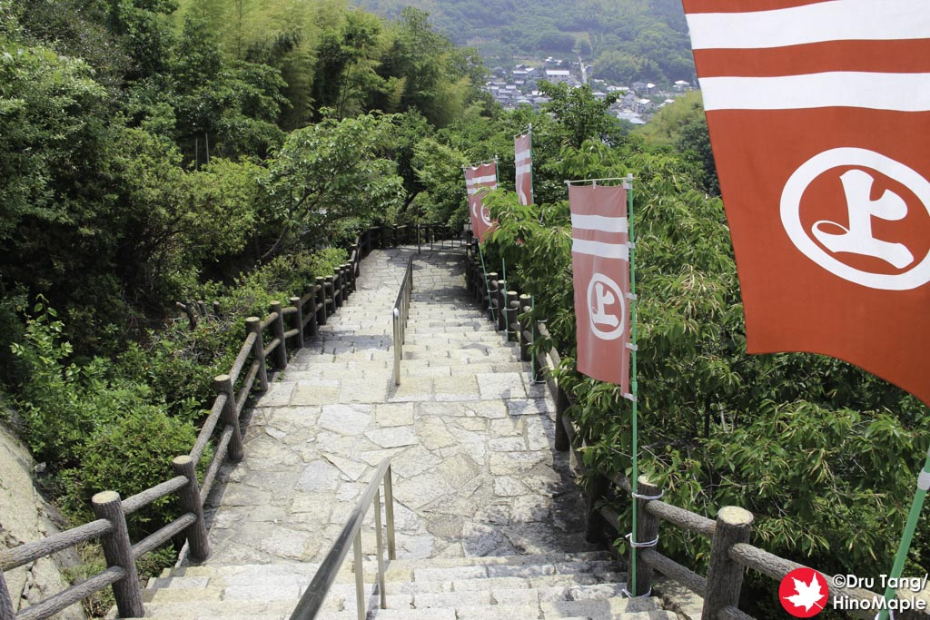 At the Top of Innoshima Suigun Castle