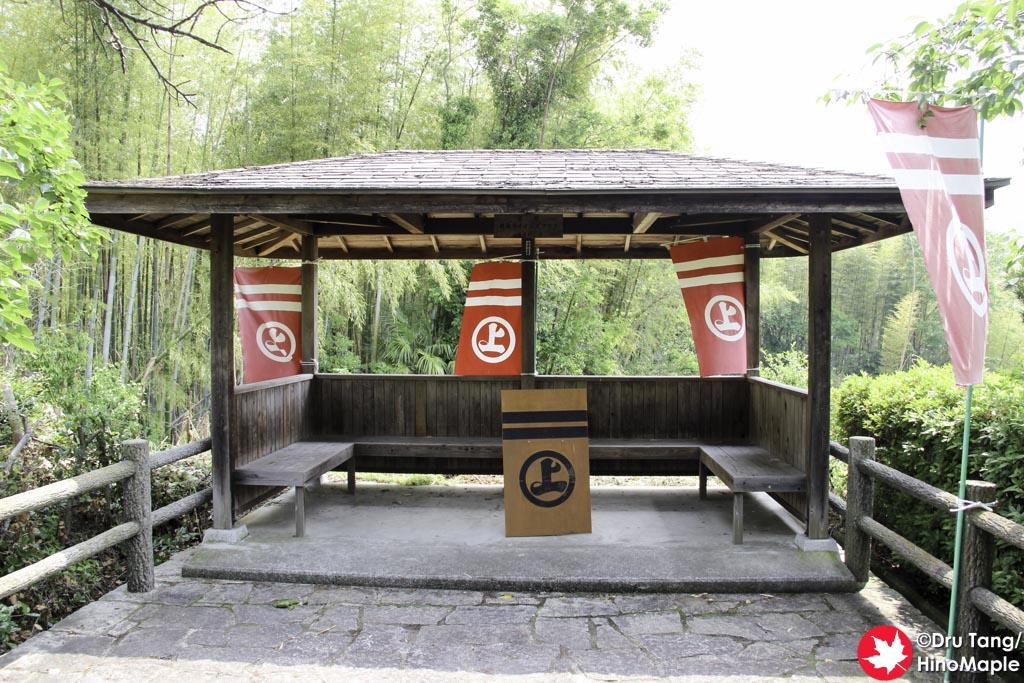 Rest Area Going Up to Innoshima Suigun Castle