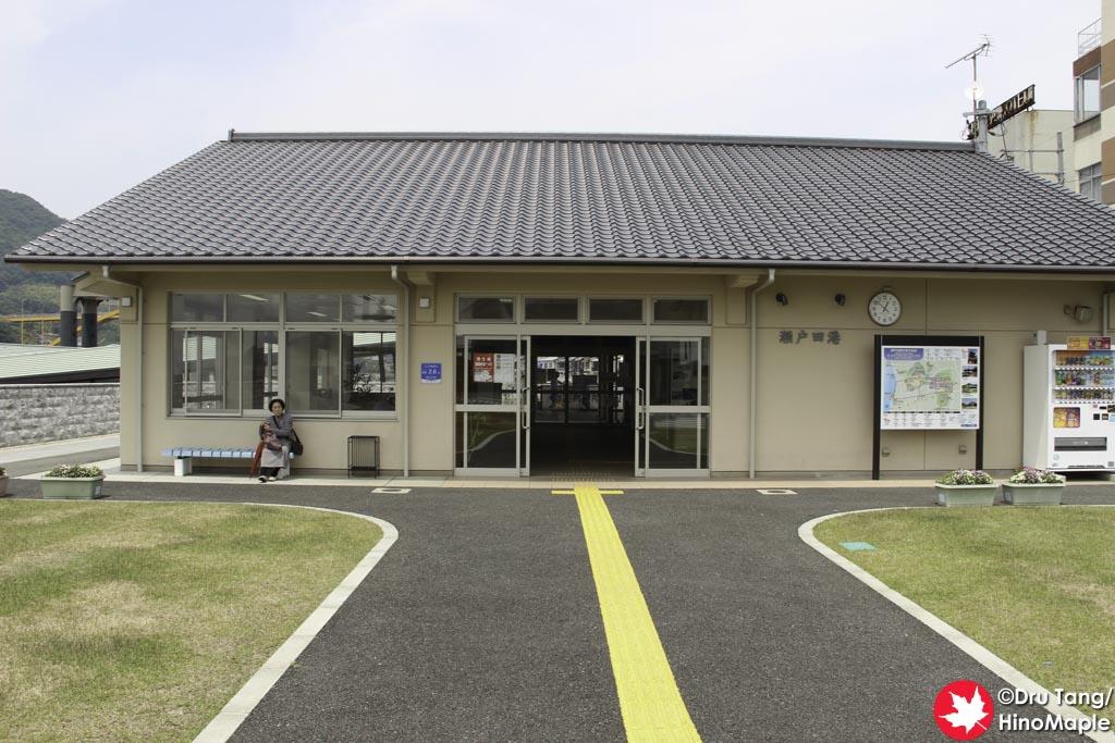Setoda Port Terminal