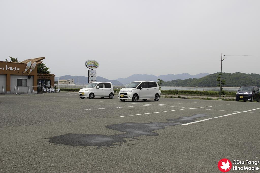 Dolce on Ikuchijima