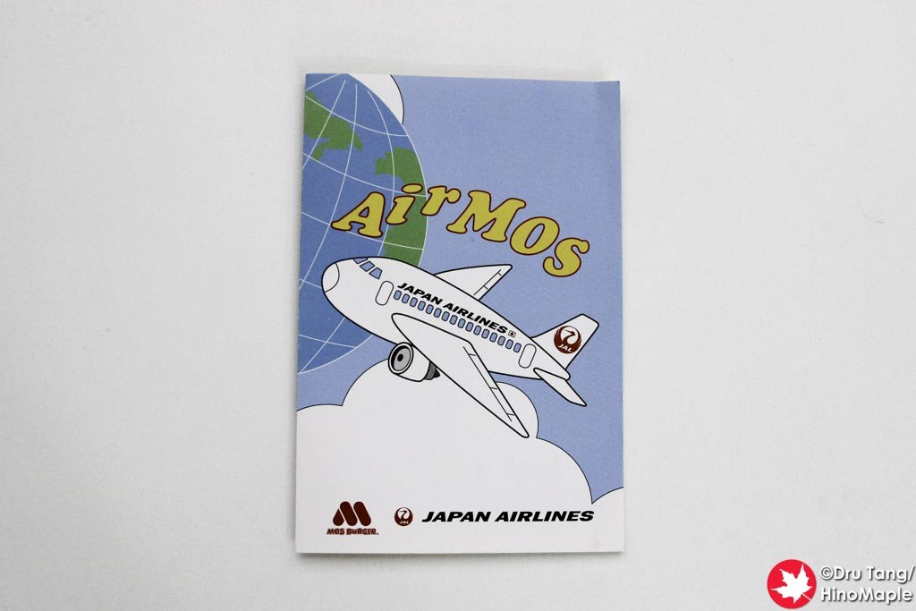 AirMOS Instruction Manual