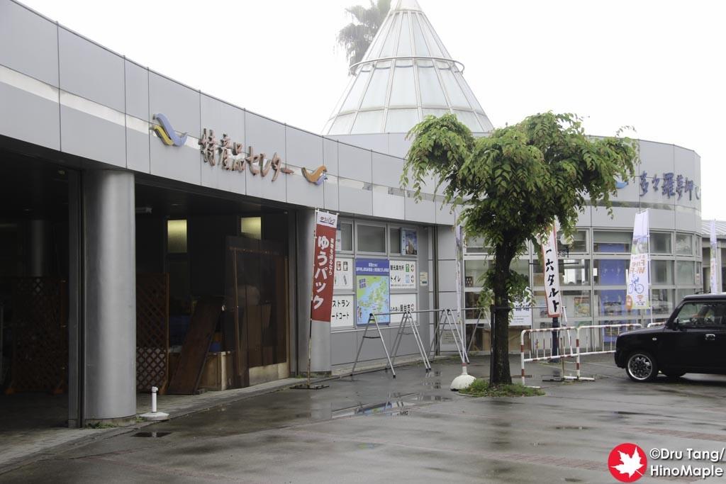 Tatara Shimanami Park
