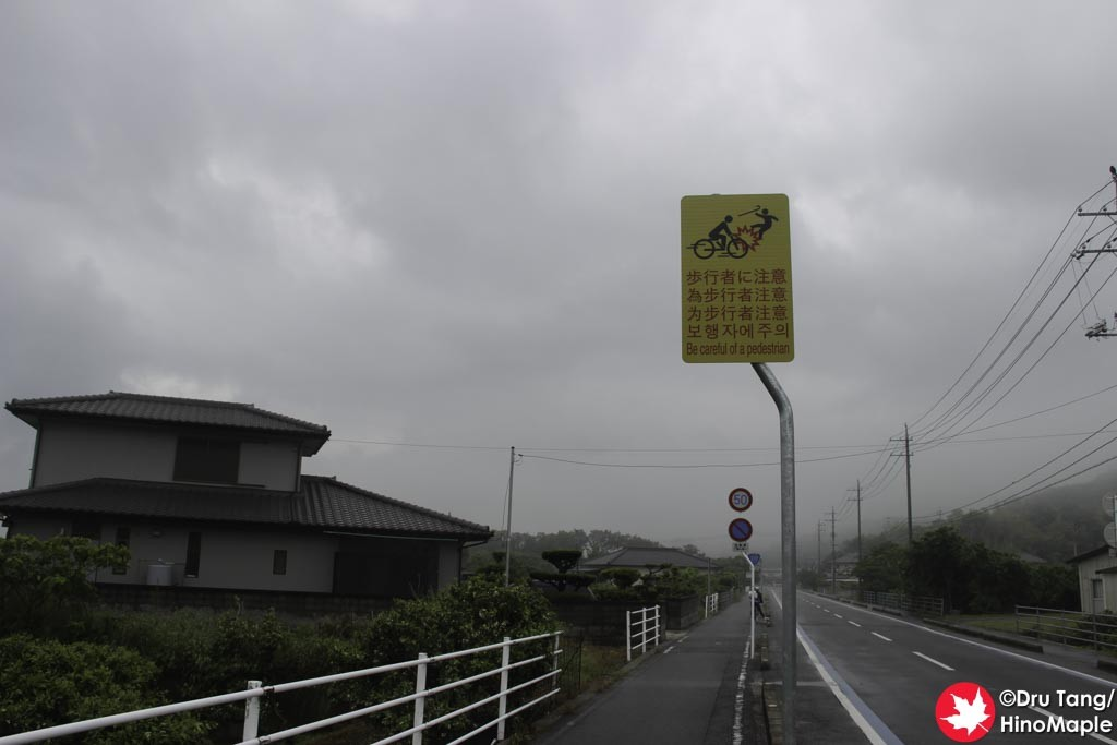 Cycling on Omishima