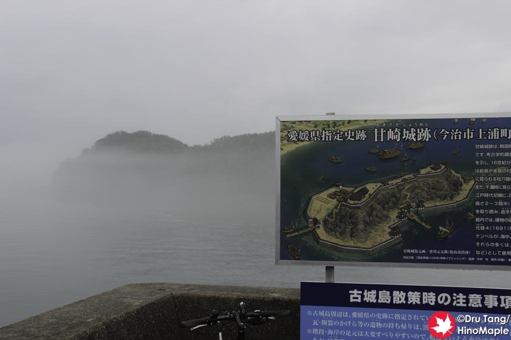 Amazaki Castle