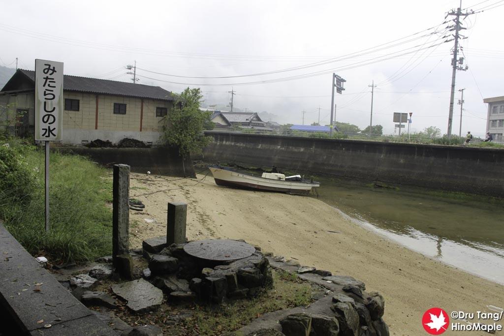 Mitarashi Well