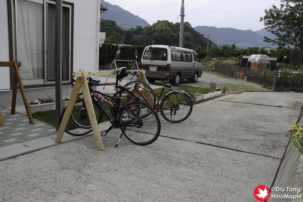Setoda Link B&B (Bicycle Parking)