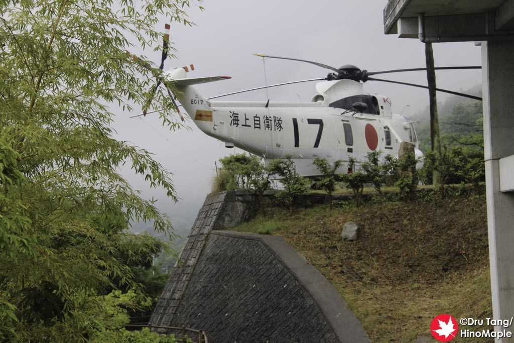 Helicopter at the Approach to Tatara Bridge from Omishima