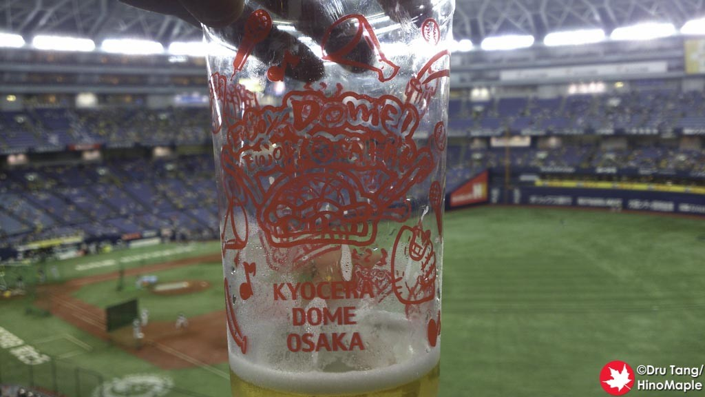 Drinking at Kyocera Dome