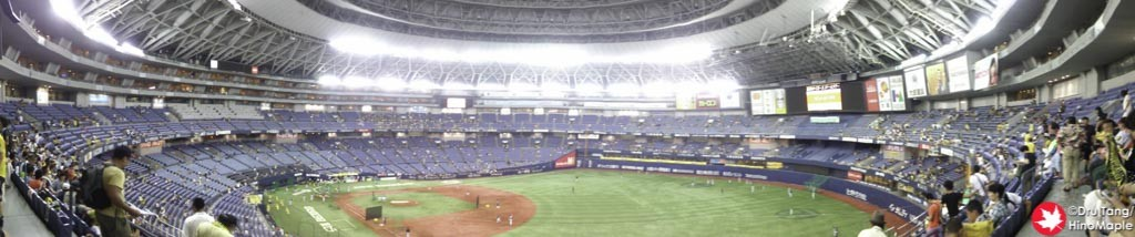 Inside Kyocera Dome