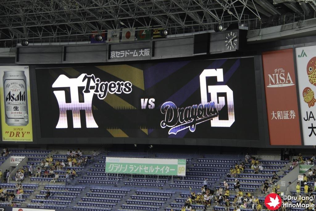 Hanshin Tigers VS Chunichi Dragons