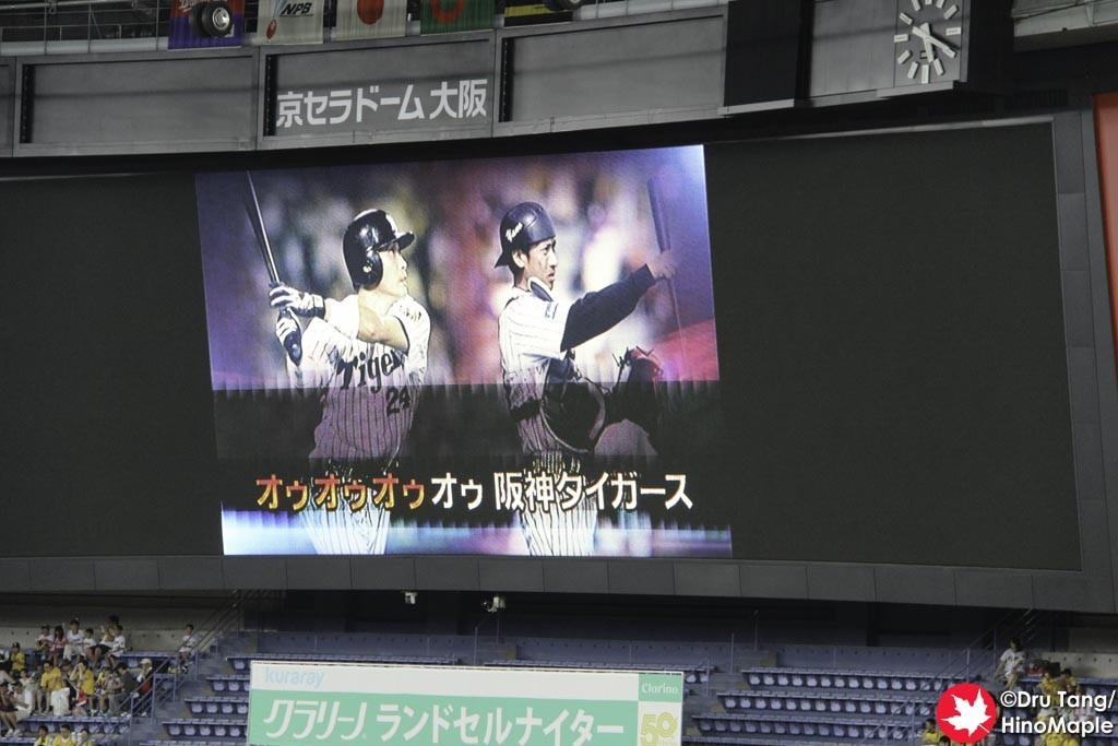 Ooooh Oooooh Oh Oh! Hanshin Tigers! Fure Fure Fure Fure.