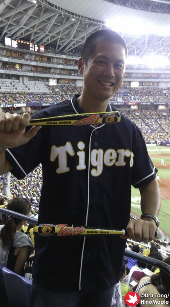 Ready to Cheer the Hanshin Tigers