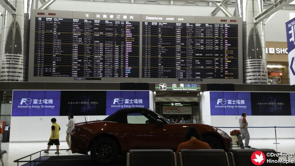 Narita Terminal 2 Departures