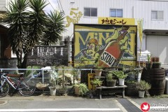 Minoh Beer