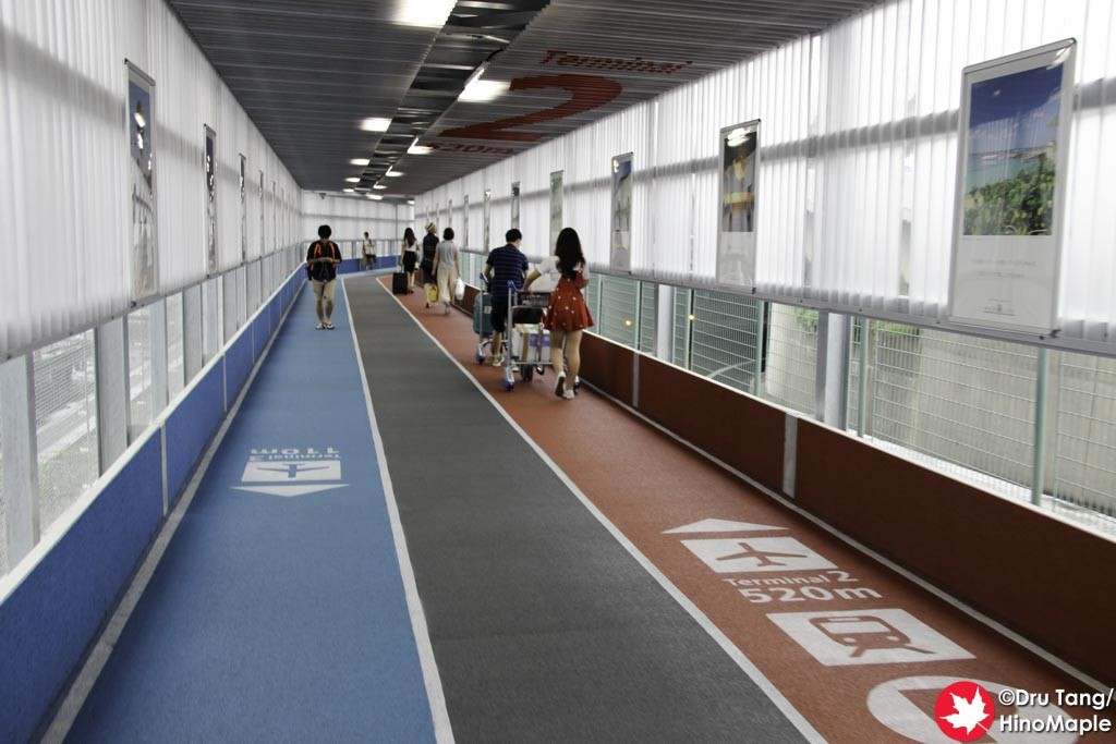 Path between Narita Terminal 3 and Terminal 2