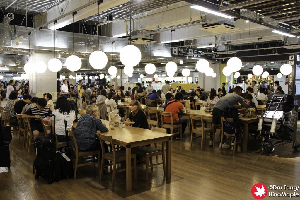 Narita Terminal 3 (Food Court)