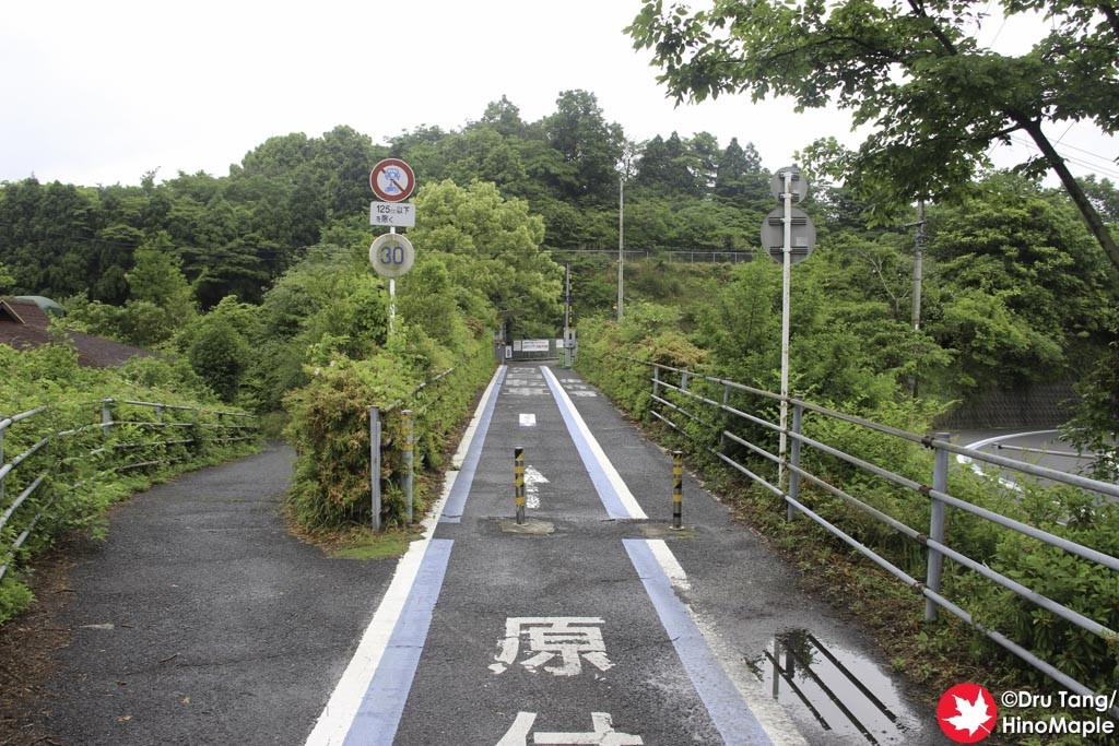 Entrance to Omishima Bridge from Omishima
