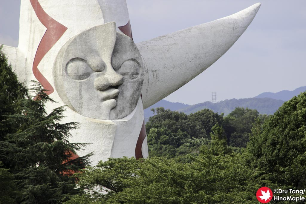 Tower of the Sun by Taro Okamoto (Present)