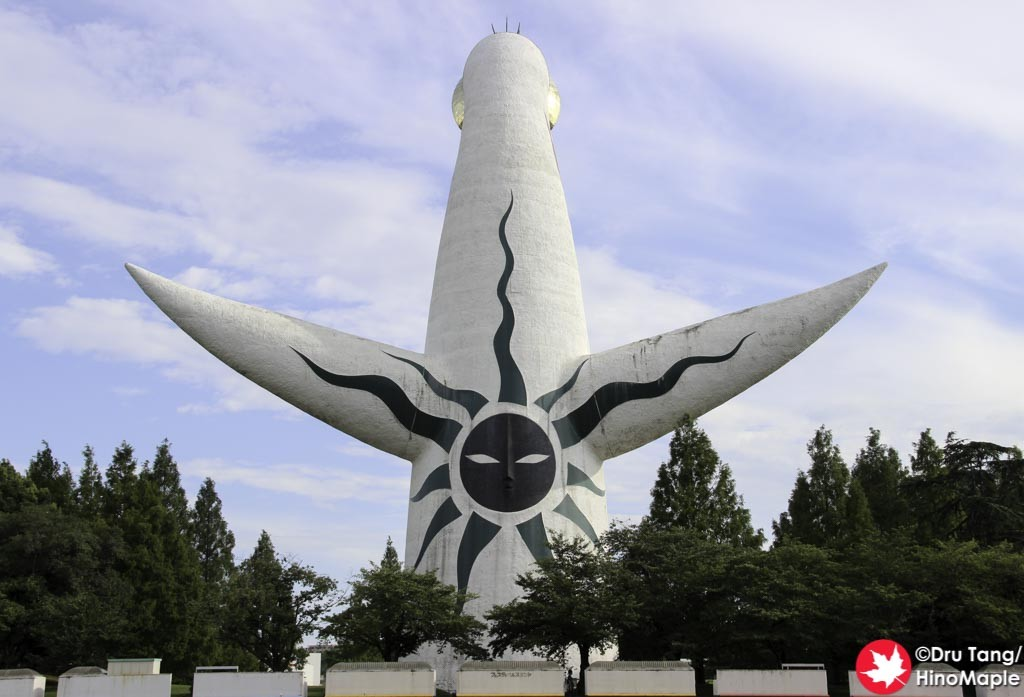 Tower of the Sun by Taro Okamoto (Past)