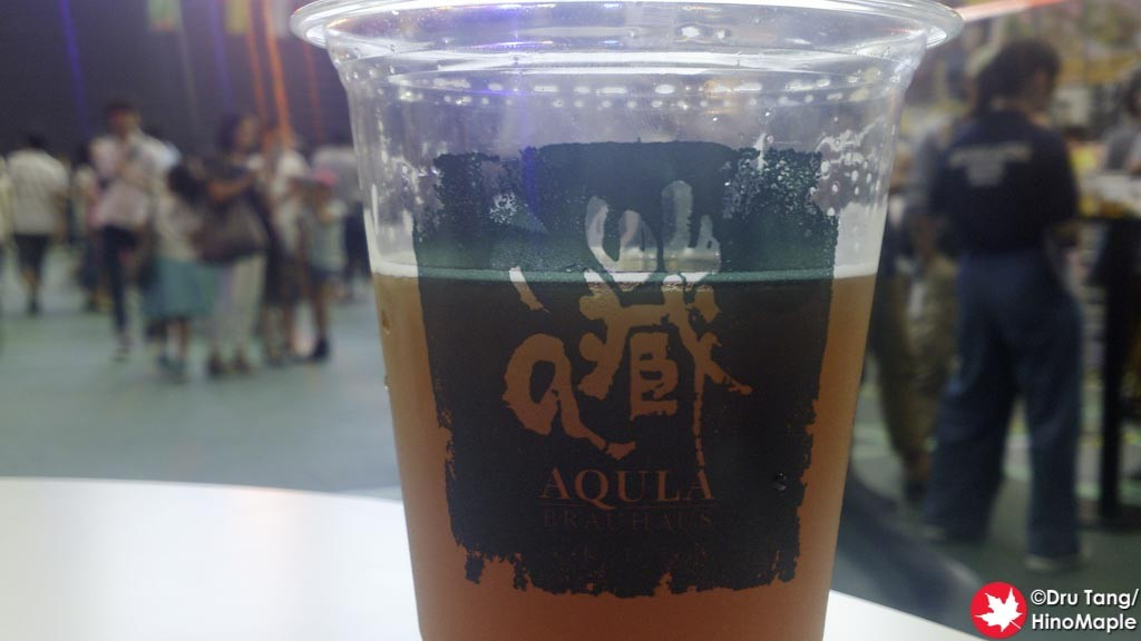 2015 Autumn Beer Keyaki (Aqula Beer)