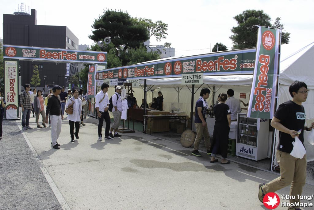 2015 Craft Beer Festival in Matsumoto (Main Ticket Area)