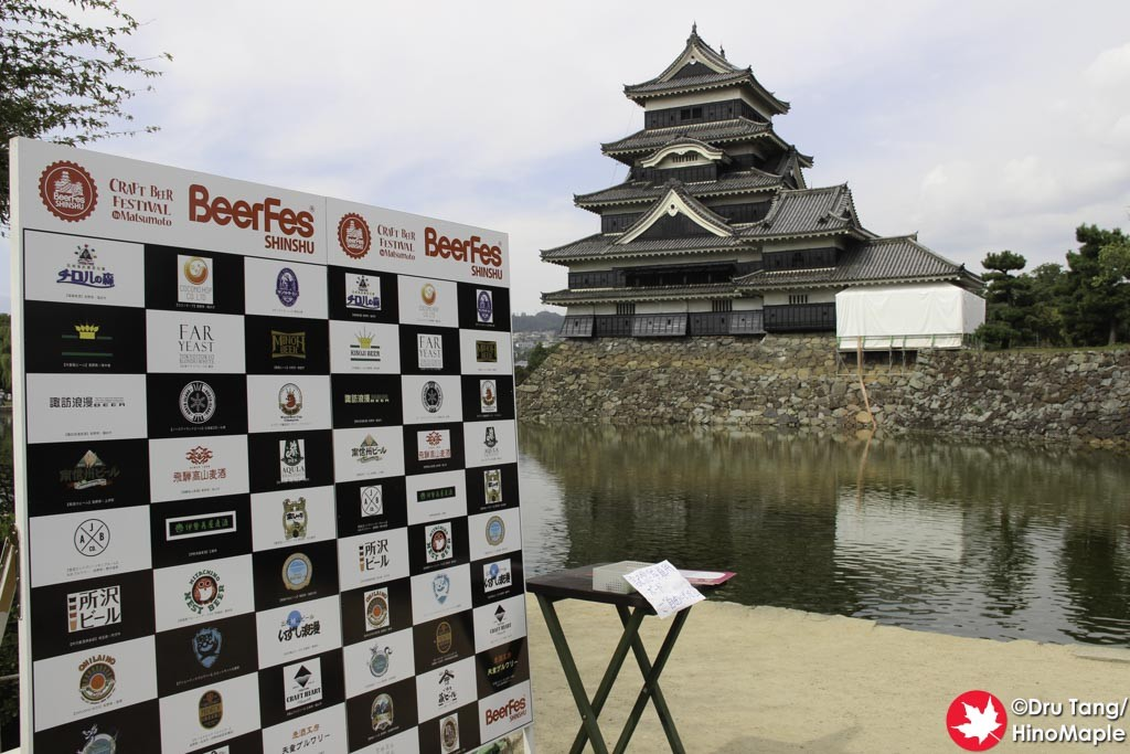 2015 Craft Beer Festival in Matsumoto