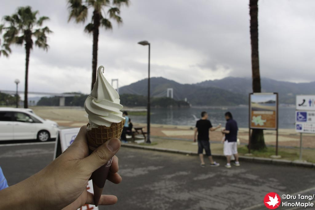 Salt Flavoured Soft Serve Ice Cream at Hakatajima SC Park
