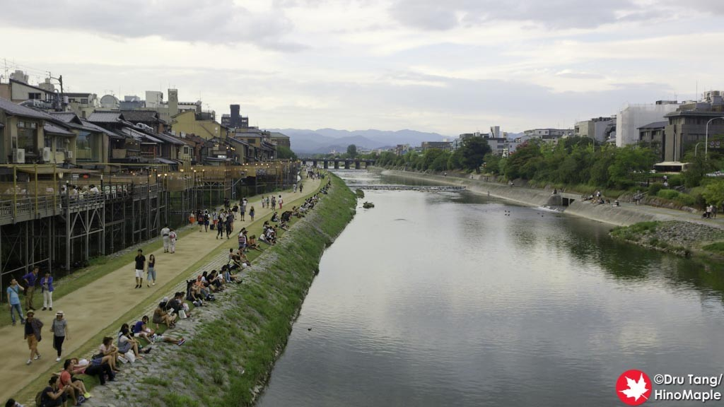 Kamogawa from the Bridge
