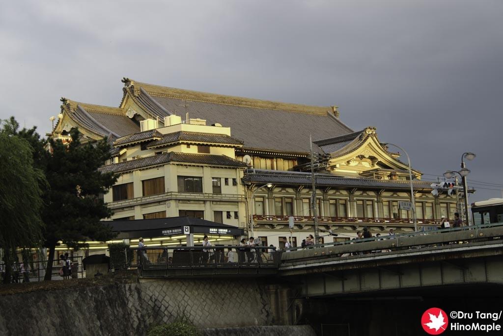 Minami-za (Kabuki Theatre) Next to the Kamogawa