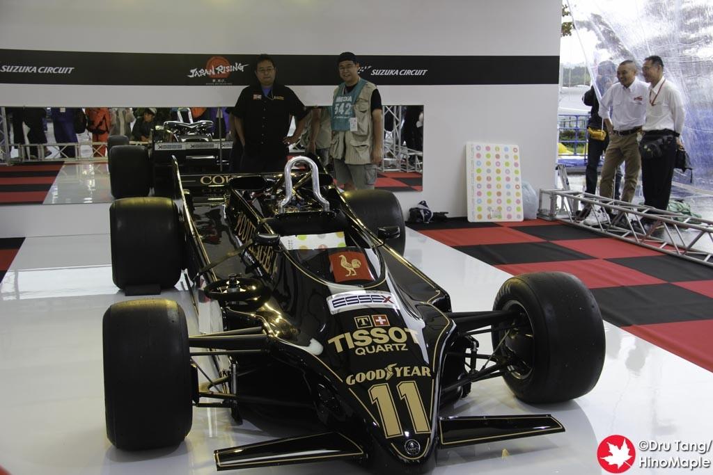 Classic F1 Car (Lotus)