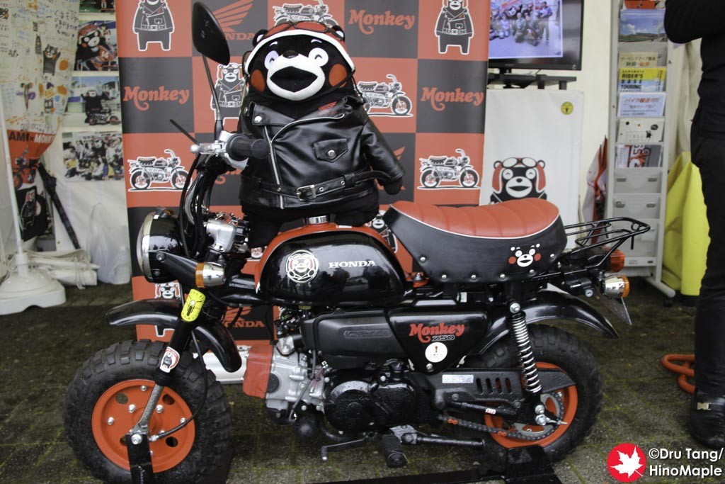 Kumamon Race Bike