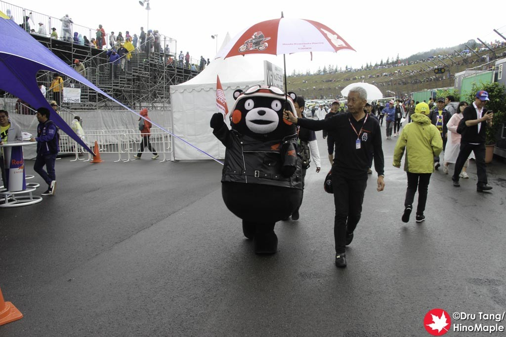Kumamon at the MotoGP Race!