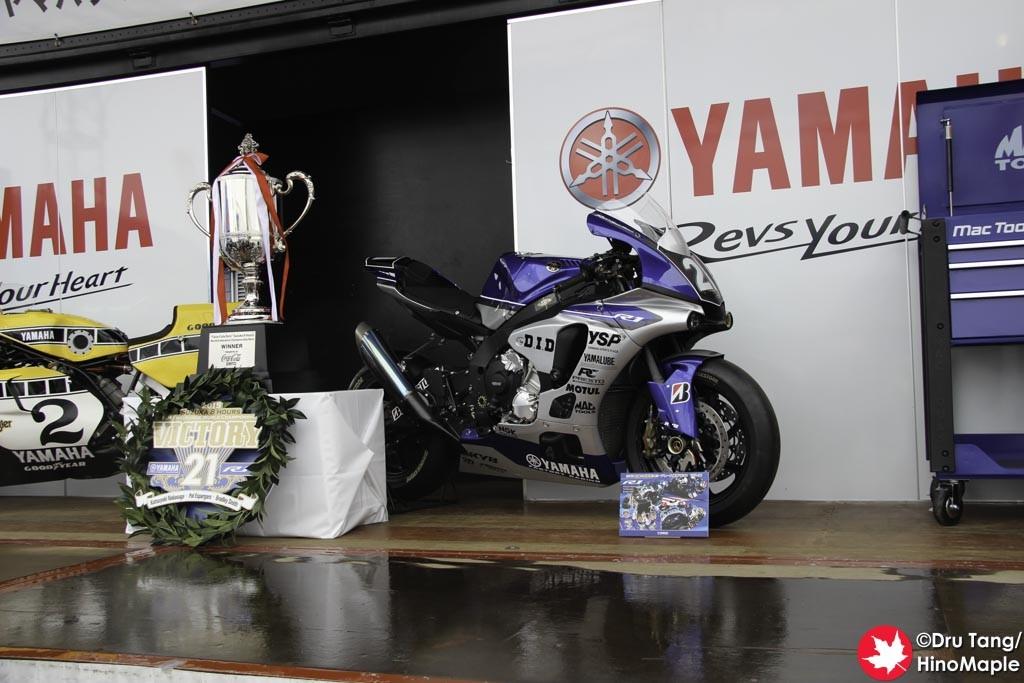 Yamaha Booth