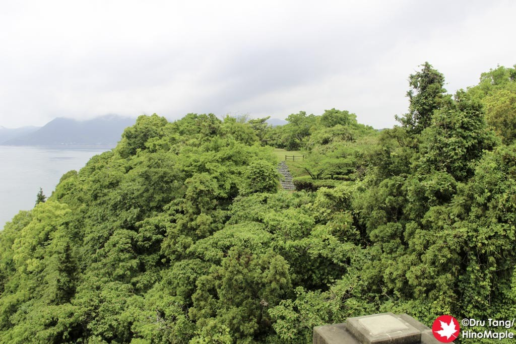 Michikashima