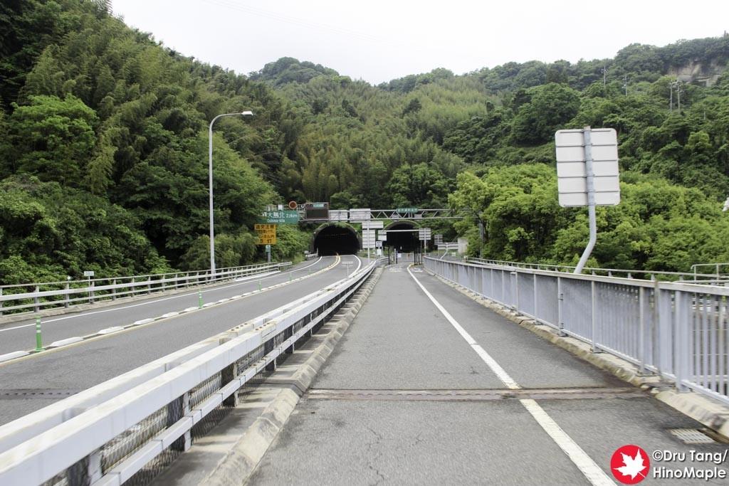 End of Oshima Bridge, on Oshima