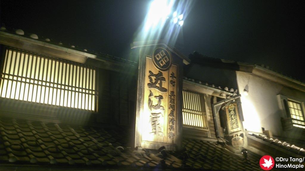 Hanyu PA
