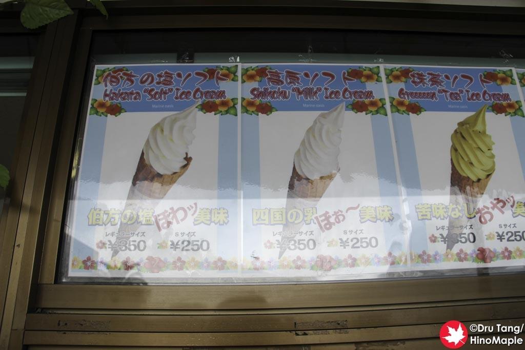 Salt Ice Cream Shop