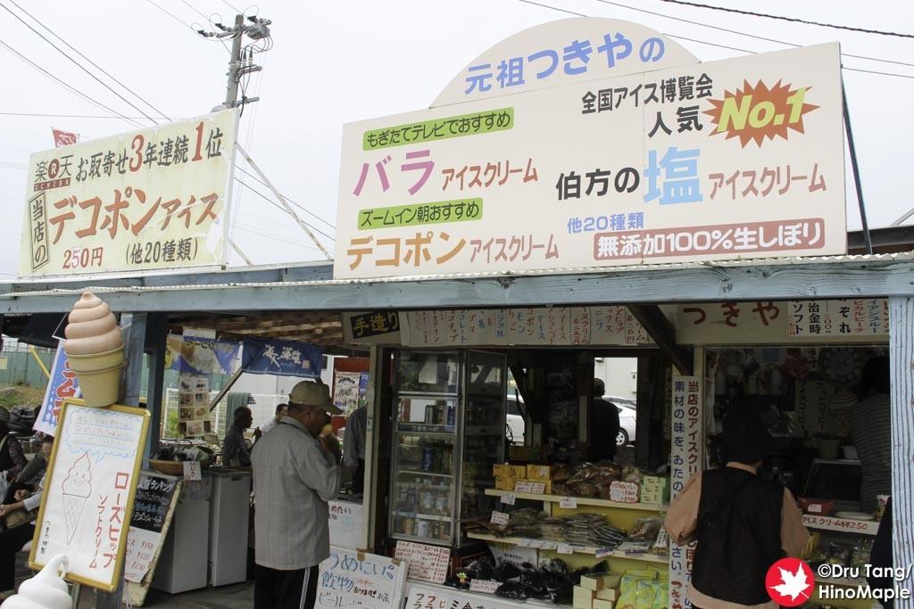 Rose Ice Cream Shop