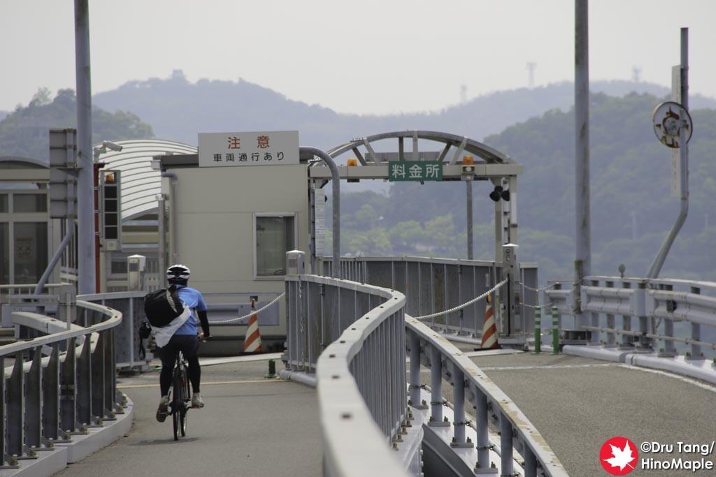 Entrance to Mashima